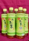 おーいお茶 525ml 59円(税抜)