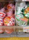 赤いきつね 緑のたぬき 98円(税抜)