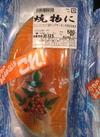 キングサーモン切身 580円(税抜)