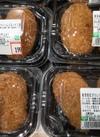 境港産紅ずわい蟹入りクリームコロッケ 198円