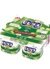 ビヒダス アロエヨーグルト 158円(税抜)