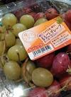 まるごとグレープ 580円(税抜)