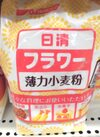 小麦粉フラワーチャック付 178円(税抜)
