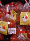 フルーツトマト 222円(税抜)