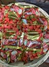 ストロベリーチョコレート 218円