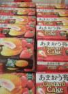 カスタードケーキ<あまおう苺> 228円(税抜)