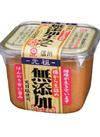 無添加生味噌 白 398円(税抜)