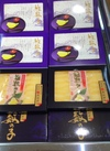 塩数の子 化粧箱 1,980円(税抜)