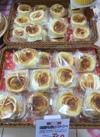 北海道産直牛乳を使用したバスクチーズケーキ 160円