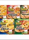 ラ・ピッツァ<各種> 199円(税抜)