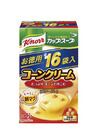 クノール カップスープ 10%引