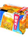 クリアゴールド 690円(税込)