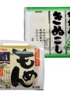 やまみ 濃厚仕立て もめん/かためミニ きぬこし 63円(税込)