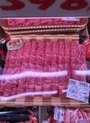 和牛肩ロースすき焼き 2,980円(税抜)