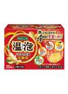 温泡 炭酸湯 578円(税抜)