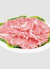 豚ロース極うす切 40%引
