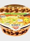 チキンラーメンどんぶり 106円(税込)