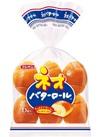 ネオバターロール・ネオレーズンバターロール 128円(税抜)