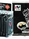 朝めし海苔64番・瀬戸内海産すしはね焼のり 192円(税込)