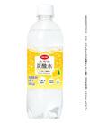 ただの炭酸水 レモン風味 63円(税込)