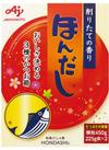 ほんだし 顆粒 645円(税込)