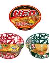 どん兵衛・焼そばUFO 98円(税抜)