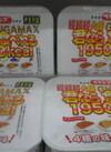 ペアング超超超大盛やきそばGIGAMAX 君なら食べれる 368円(税抜)