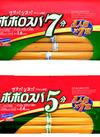 ポポロスパ・5分結束 7分結束 158円(税抜)