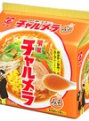 チャルメラ新味 289円(税込)