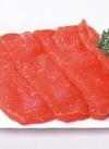 牛肉モモスライス/モモうす切 半額