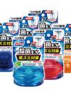 液体ブルーレット おくだけ除菌EX つけ替用 各種 578円(税抜)