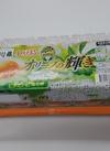 讃岐オリーブの輝き(赤玉)ビタミンE強化卵 171円(税込)