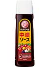 ソース ウスター・中濃・とんかつ 183円(税込)