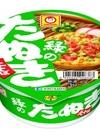 緑のたぬき天そば 105円(税込)