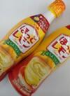 ほっとレモン 238円(税抜)