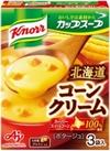 クノールカップスープ(コーンクリーム) 279円(税込)