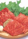 牛カルビー焼肉 598円(税抜)