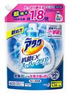 アタック抗菌スーパークリアジェル詰替 257円(税抜)