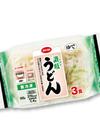 讃岐うどん(冷凍) 171円(税込)