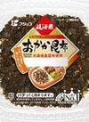 ふじっ子煮 おかか昆布 カップ 127円(税込)