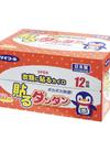 ダンダン 貼るタイプ<60個入> 1,780円(税抜)