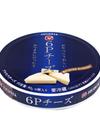 6Pチーズ 115円(税抜)