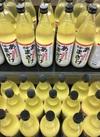 あまざけ 538円(税抜)