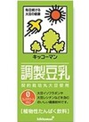 調整豆乳 138円(税抜)