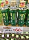 おーいお茶濃茶 68円(税抜)