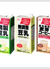 豆乳 CGC 150円(税込)