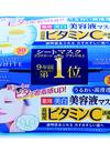 クリアターンエッセンスマスク 598円(税抜)