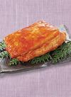 【夕市・数量限定】 三元豚の直火あぶり焼豚 594円