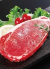 牛肉サーロインステーキ用 429円(税込)