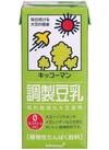 調整豆乳 188円(税抜)